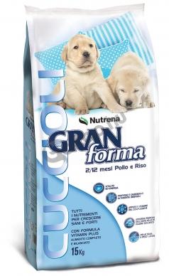 GRANforma-Cuccioli.jpg