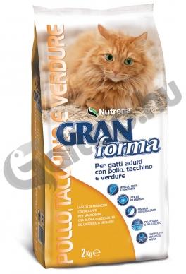 GRANforma-Pollo-Tacchino-e-Verdure.jpg