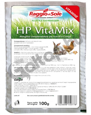 HP-VitaMix.jpg